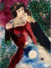 Bức 'Les Amoureux' của danh họa Chagall được mua lại với giá kỷ lục