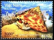 Phát hành Tem bưu chính về biển, đảo Việt nam.