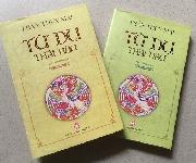"""""""Từ Dụ Thái Hậu"""" - Thêm một """"cánh cửa"""" soi vào hậu cung Triều Nguyễn"""