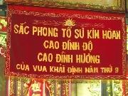 Lăng mộ tổ nghề kim hoàn Việt Nam lịch sử, kiến trúc và lễ tế tổ nghề
