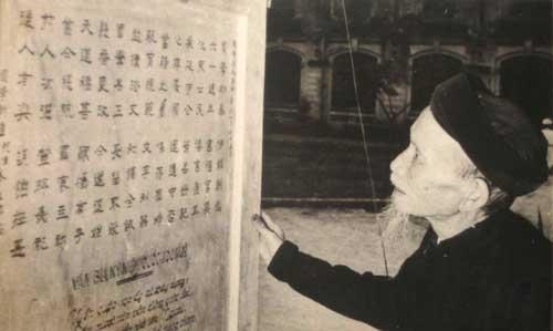 Kỷ niệm 140 năm sinh của nhà thơ xứ Huế Ưng Bình Thúc Giạ Thị (9/3/1877 - 9/3/2017)
