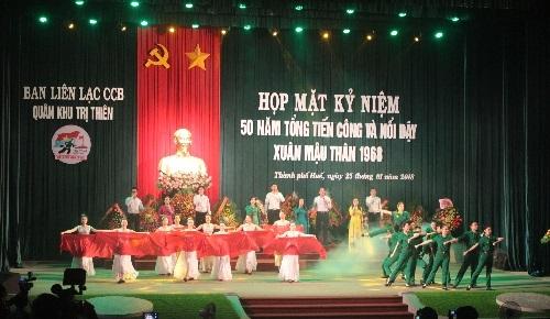 Họp mặt kỷ niệm 50 năm Tổng tiến công và nổi dậy Xuân Mậu Thân 1968