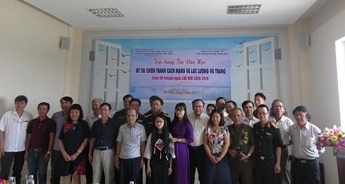Khai mạc trại sáng tác văn xuôi tại Đà Nẵng